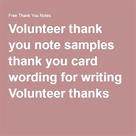 Volunteer Thank You Letter Quotes 17 best images about thank you on thank you
