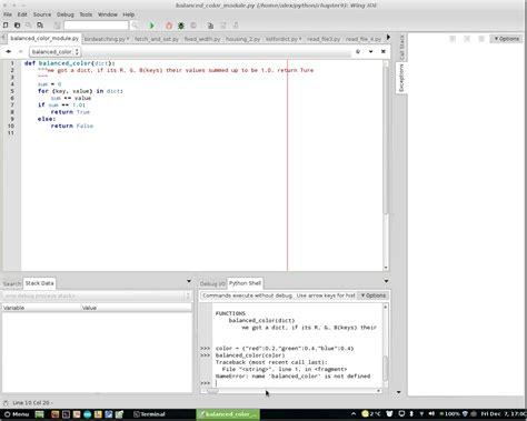 tutorial python shell python初级教程 入门详解