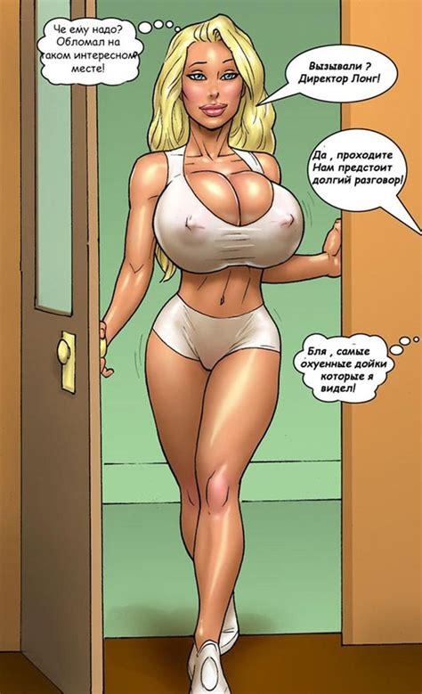 Naked adult boobs sex xxx