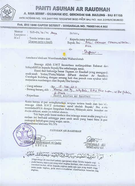 format laporan zakat fitrah laporan penyerahan zakat dan sumbangan ke panti asuhan ar