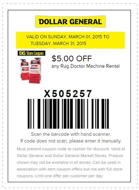 the rug doctor coupons rug doctor printable coupon my