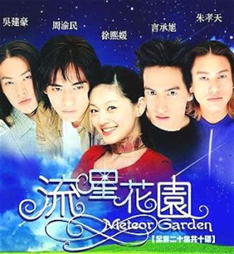 theme song meteor garden love life live dream mp3 hana yori dango boys