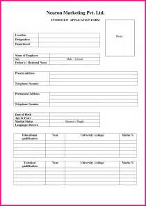 new hire form template 14 sle application form new joining