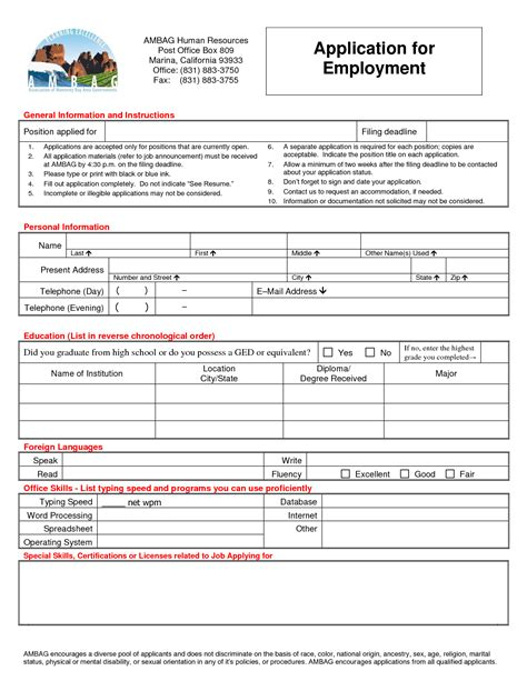printable employment application pdf best photos of blank job application form pdf free