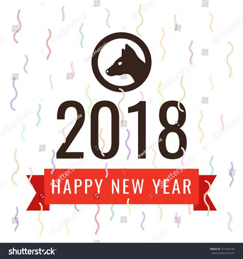 new year song astro 2018 happy new year 2018 greeting card stock vector 721944184