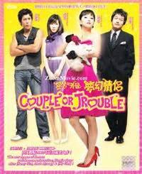 20 film detektif mistery korea terbaik k movie twist 20 drama korea terbaik part ii ririn yang blog s