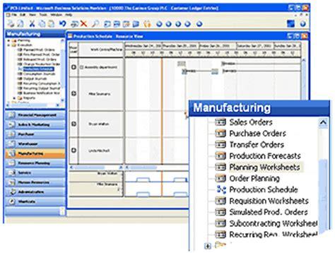 Floor Planning Software microsoft navision manufacturing software navision