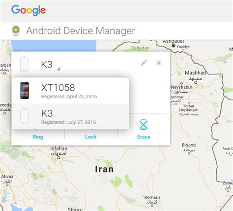 android device manager not working how to wipe out data without entering into recovery mode