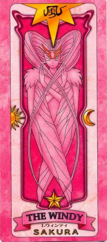 Clow Cards The Windy Template by The Windy Card Searrrch