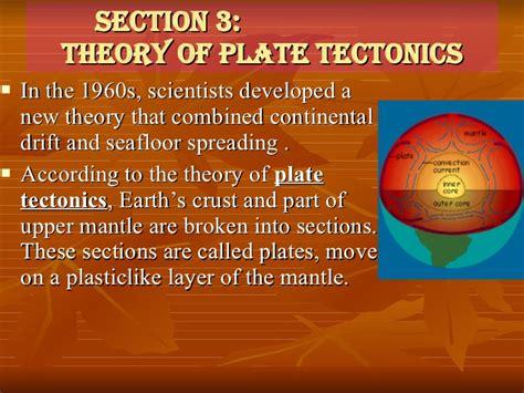 section 3 theory of plate tectonics plate tectonics