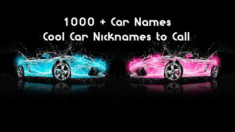 Cool Car Names by Cool Car Names New Car Release Information