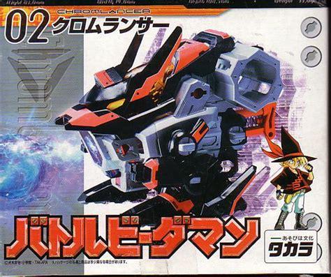 Takara Crash B Daman 010 Magnum Ifrit Starter Kit chrome lancer b daman wiki fandom powered by wikia
