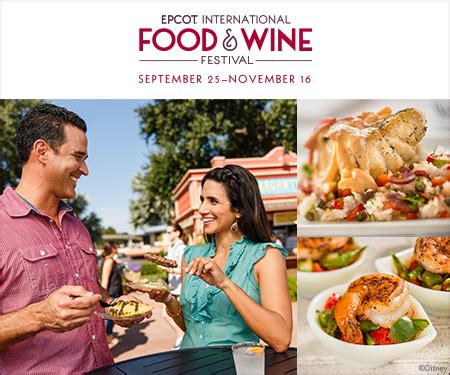 Food And Wine Sweepstakes - food wine festival sweepstakes