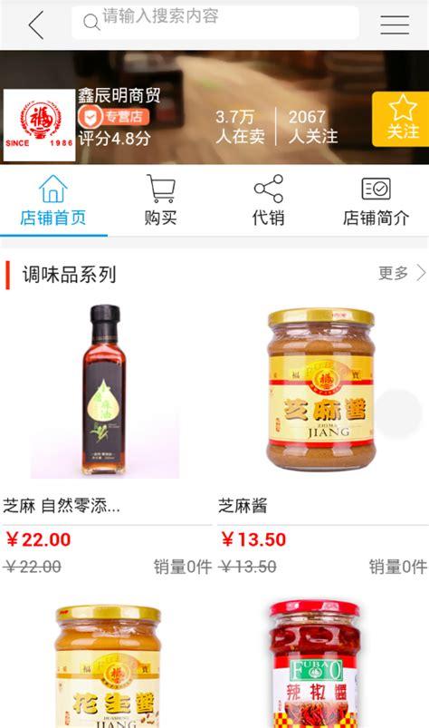 html templating dot js gt gt 20 nice dot js template images