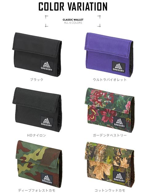 army pattern wallet military select shop wip rakuten global market gregory