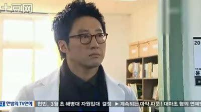 film ggs yang semalam sinopsis drama dan film korea sinopsis sign episode 4