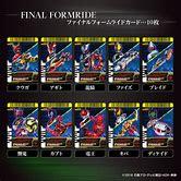 kamen-rider-decade-final-form