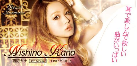 kana nishino my place 西野カナ love place インタビュー special billboard japan