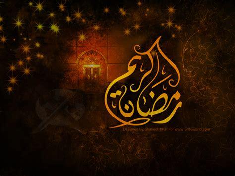 free wallpaper ramadan mubarak best ramadan kareem free wallpaper for desktop all hd