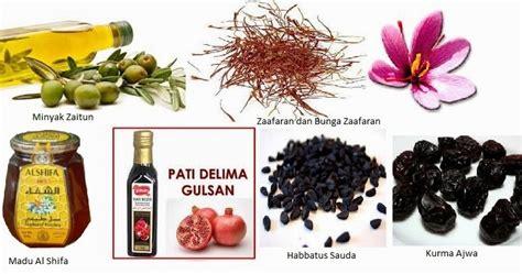 Habbatussauda Habbatus Sauda Kurma Ajwa 120kps Original Asli snullazizmed makanan sunnah