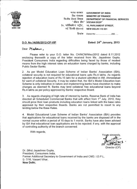 Sle Letter To Finance Minister Of India Education Loan Need To Make It Consumer Friendly Dr Jayashree Gupta S