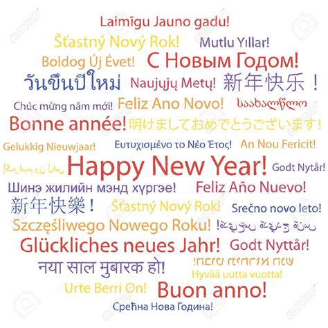 30636794 happy new year in different languages stock