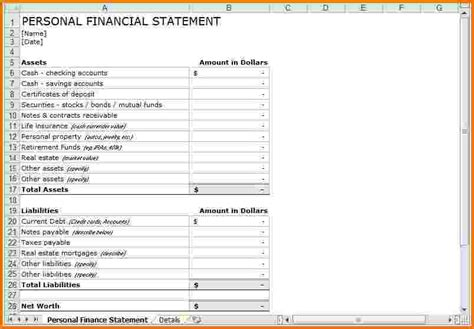 blank personal financial statement template 12 blank personal financial statement financial