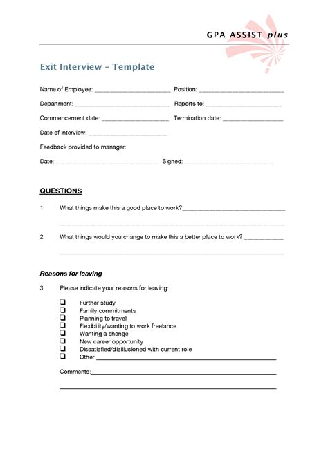 exit interview template tristarhomecareinc