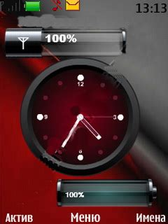 clock online themes download butterfly clock theme nokia theme mobile toones