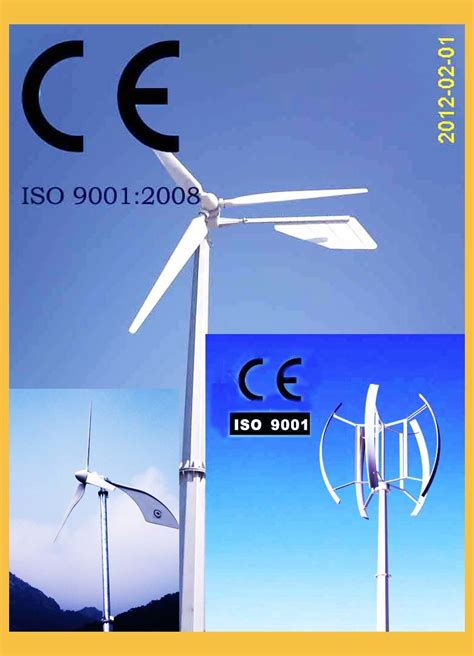 wind turbine 3kw for home use china wind turbine wind power