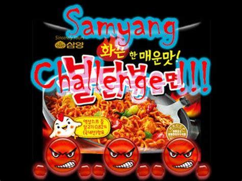 hottest korean noodles double samyang hottest korean noodle in 60 seconds
