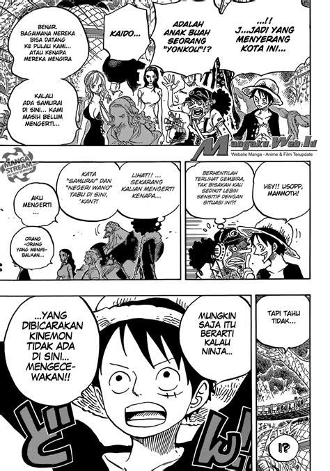 Komik Touch Of one chapter 808 raja inuarashi mangamanga