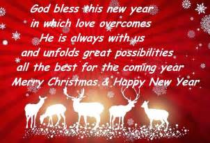 25 best religious christian new year 2018 wishes from bible verses