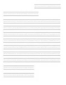 letter writing paper template for first grade friendly