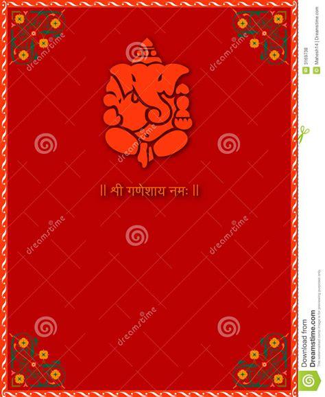 Invitation Letter Format For Ganpati invitation card format for ganesh puja images invitation