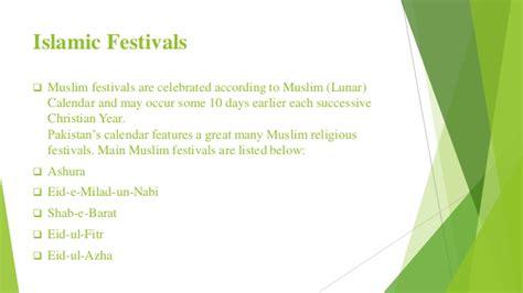 islamic festivals