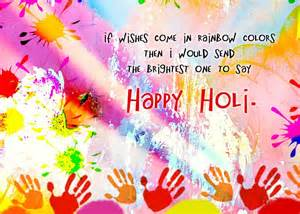 happy holi wallpapers new greeting cards 2014 xcitefun net
