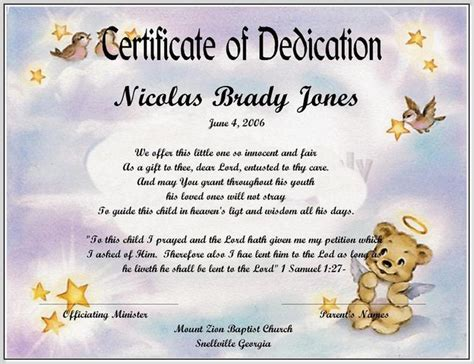 baby dedication certificates templates best photos of baby certificate template free printable