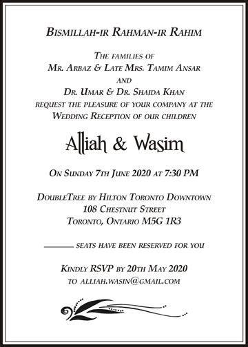 Muslim Wedding Invitation Template by Muslim Wedding Invitation Wordings Islamic Wedding Card