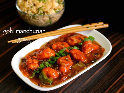 Hebbar S Kitchen Gobi 65 by Gobi Manchurian Gravy Recipe Cauliflower Manchurian
