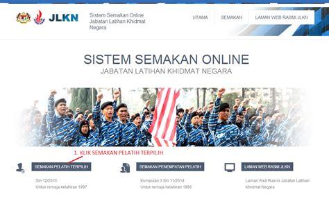 plkn 2015 siri 12 semakan penempatan online rossa calla semakan calon plkn 2015 anirah azuri blog seo dan