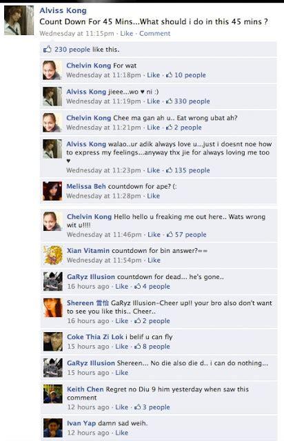 Is Hell Cinta Memang Neraka U1289 bunuh diri kerana cinta promote di social network