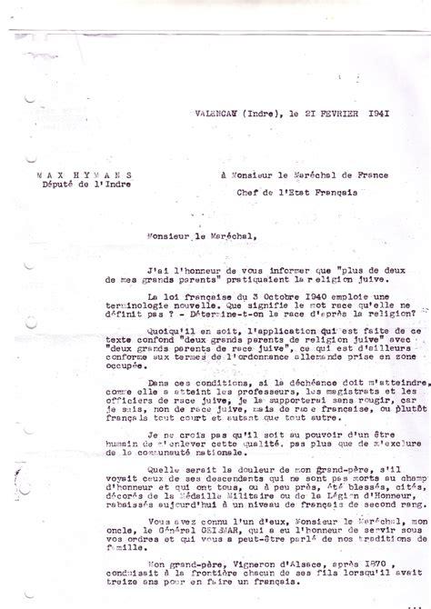 Présentation D Une Lettre Amicale En Anglais File Max Hymans Lettre Mar 233 Chal 1 Jpg Wikimedia Commons