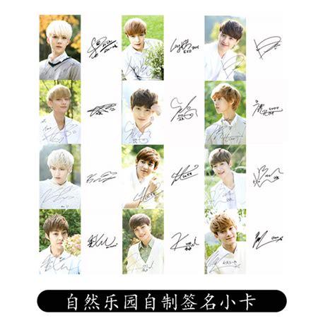 Jam Tangan Kpop Sehun Best Seller buy wholesale tao album from china tao album