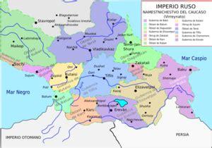 imperio otomano y sus caracteristicas ca 241 a del c 225 ucaso wikipedia la enciclopedia libre