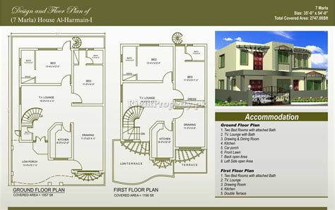 home design 3d update scintillating 5 marla house map in autocad pictures