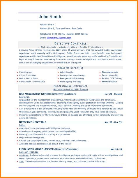 internship resume template 11 free samples examples psd format