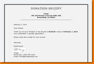 non profit donation receipt template image gallery non profit donation receipt form