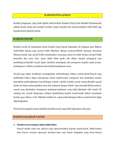 membuat kartu nama bahasa arab rancangan pengajaran bahasa arab komunikasi