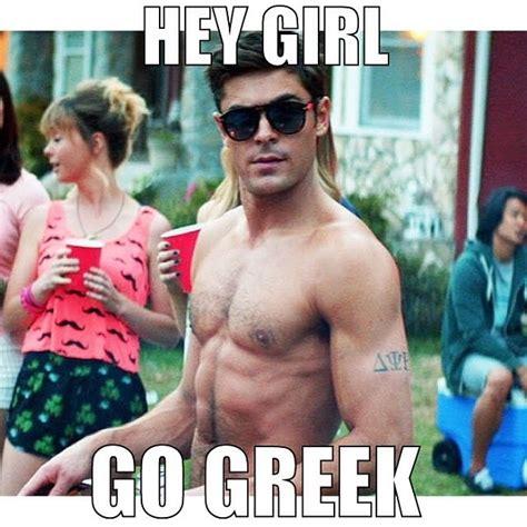 Greek Life Memes - 206 best images about greek quotes memes on pinterest